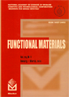 Functional Materials 2013